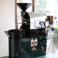 【コーヒーは自家焙煎】もちろんテイクアウトもOK◎