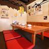 やきとり無双 とり満 名古屋駅店のおすすめポイント3