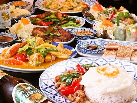 本格タイ料理の味をいつもお楽しみ頂けます。リーズナブルで1品1品ボリューム満点!