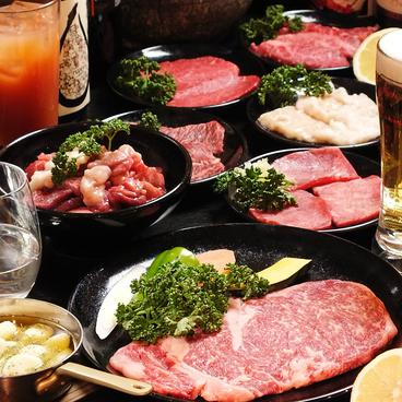 焼肉 雅山のおすすめ料理1