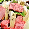 炭火焼肉 慶州