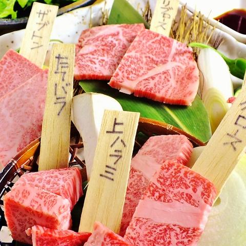 A4、A5ランクを中心に上質なお肉を毎日厳選。知る人ぞ知る静岡の焼肉の名店「慶州」。