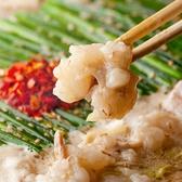 博多もつ鍋 おおやま 横浜店のおすすめ料理3