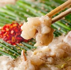 もつ鍋 おおやま 横浜店のおすすめ料理1