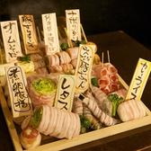 炎家 国分寺のおすすめ料理3