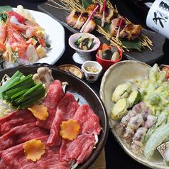 名古屋コーチンと旨い酒 互坐 ござのおすすめ料理1