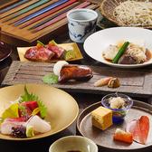 蕎麦割烹 こうもと 広尾のおすすめ料理3