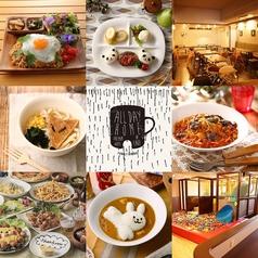 ALL DAY HOME オールデイホーム 武蔵小山店の写真