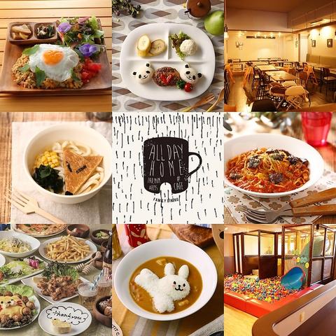 武蔵小山駅から3分!子供の笑顔と歓声が溢れ、大人も寛げるカフェ♪