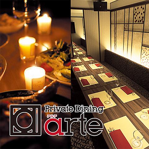 他のグループがいない格別のVIPルーム個室を完全貸切☆1日1組限定の贅沢な空間を提供