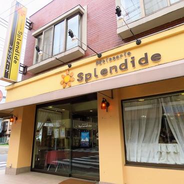Patisserie Splendide スプランディードの雰囲気1