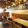 Dandelionのおすすめポイント3