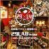 日本酒 ワイン 個室肉バル 29LAB ニクラボ 新小岩店のロゴ