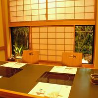 落ち着ける和空間で本格和食をどうぞお愉しみください。