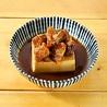 大衆食堂 安べゑ 岩倉西口店のおすすめポイント2