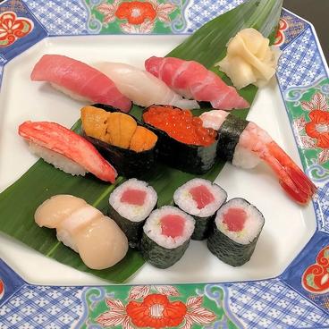 寿司 割烹 やなぎのおすすめ料理1