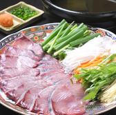 魚旬 浜松町店のおすすめ料理3