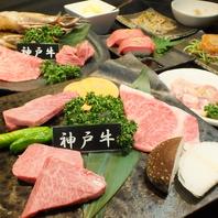 歓送迎会に!上質焼肉宴会コース飲み放題付7000円~用意