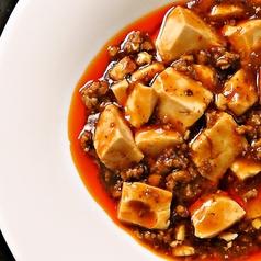 中華ダイニング 空 くうのおすすめ料理1