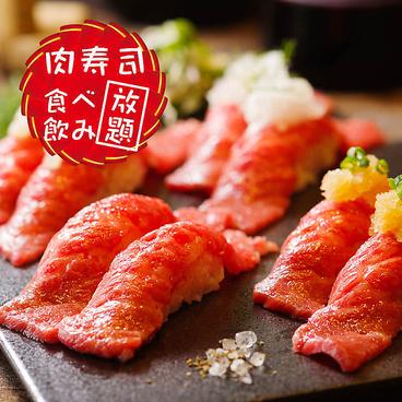 惣寿庵 そうじゅあん 浜松駅店のおすすめ料理1