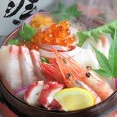 花咲か爺屋 三番町店のおすすめ料理2