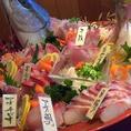 【天然魚】の刺身盛りは豪華絢爛!見ても良し食べても良し!※写真は特別盛り合わせ