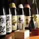 豊富な地酒・日本酒を大通で楽しむなら「いろりあん」
