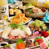 惣寿庵 そうじゅあん 浜松駅店のおすすめ料理2