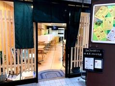 倉敷食堂バル 倉敷食堂の写真