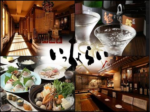 福井出身の粋な女将が迎えてくれる隠れ家…産直の鮮魚と郷土料理…福井の地酒が自慢♪