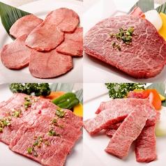 焼肉苑 麻布十番店のおすすめ料理1