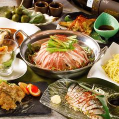 一凛 ICHIRIN 上野店のおすすめ料理1