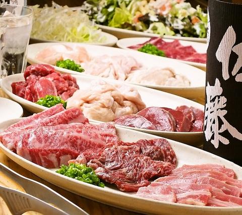 噛めば噛むほど溢れ出す肉汁…ぷりっぷり新鮮ホルモンに国産和牛が自慢!