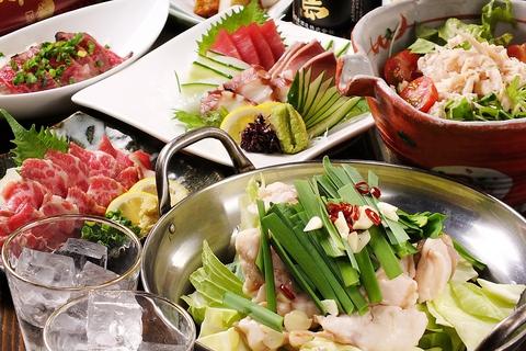 千葉中央にある九州料理居酒屋「KAGOんMA」大人気和牛もつ鍋や食べ放題など♪