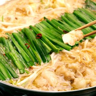 博多もつ鍋 龍 富山のおすすめ料理1