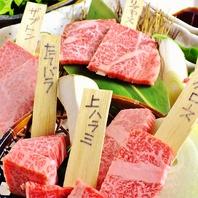 こだわる肉の質。クオリティの高さに感動。