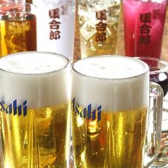 仙台牛タン居酒屋 集合郎 一番町 本店の特集写真