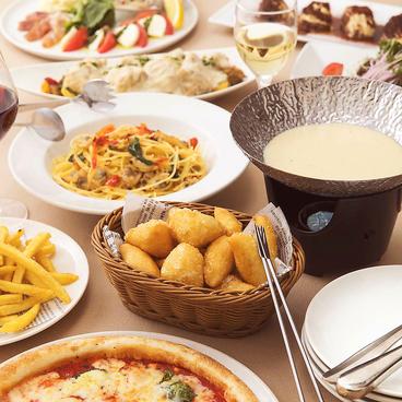 ラパウザ La Pausa 新宿西口パレットビル店のおすすめ料理1