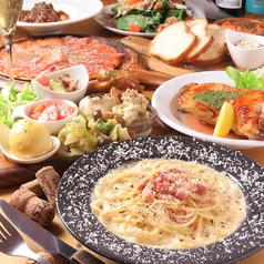 Baqueratta バケラッタのおすすめ料理1