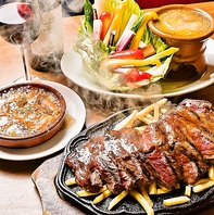 名物★牛ハラミ1ポンドステーキが楽しめるお得なコース
