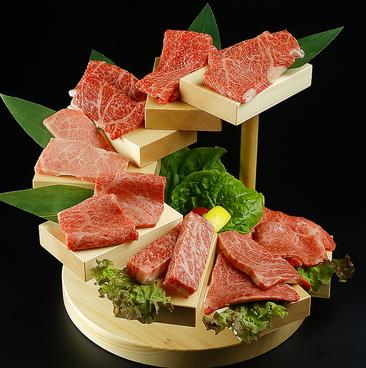 和牛焼肉 LIEBE リーベ アミュプラザくまもと店のおすすめ料理1