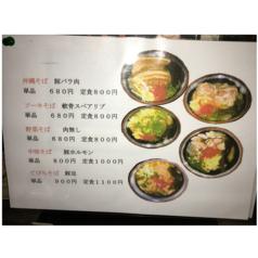 沖縄料理 ぬちぐすいのおすすめ料理1