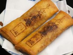 居酒屋 あうん 曳舟のおすすめ料理1