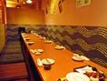 14名様でご着席頂ける掘りごたつ席。仕切りがあるのでお食事もおしゃべりも周りを気にせず楽しめます!