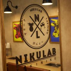 NIKULAB ニクラボ 福岡博多筑紫口店の外観3