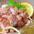 料理メニュー写真牛ハラミステーキ~和風醤油だれと大分県産ゆず胡椒