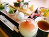 日本料理 よしののおすすめポイント2