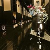 月あかり 富士宮店の雰囲気2