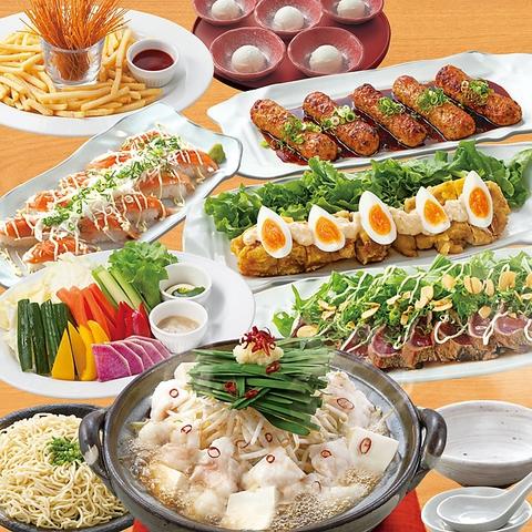 いつでも3時間飲み放題♪選べる飲み放題付宴会コースは3500円~ご用意♪