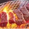大衆焼肉 ホルモン酒場 とりとん 錦2丁目店のおすすめポイント2